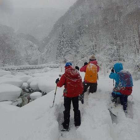 スノーシュー苗名滝周遊コース