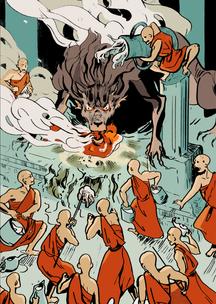 Temple/ Tempest