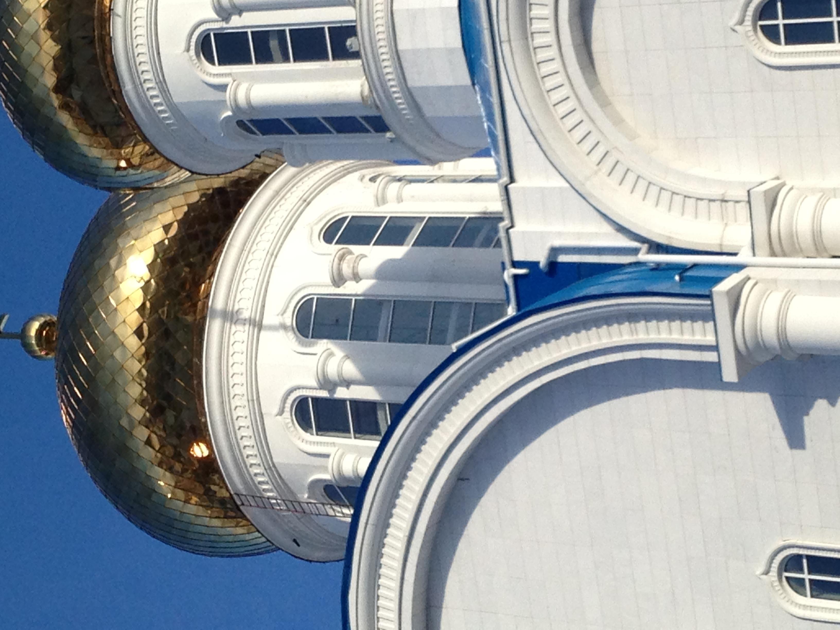 Православный Кафедральный собор