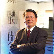 Chin-Chuan Lee