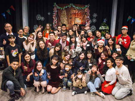 IMICS marks the end of 2020 with a fantastic Christmas celebration