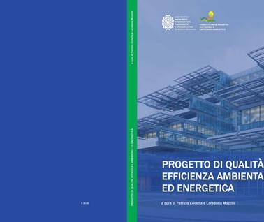 LIBRO: PROGETTO DI QUALITA' EFFICIENZA AMBIENTALE ED ENERGETICA