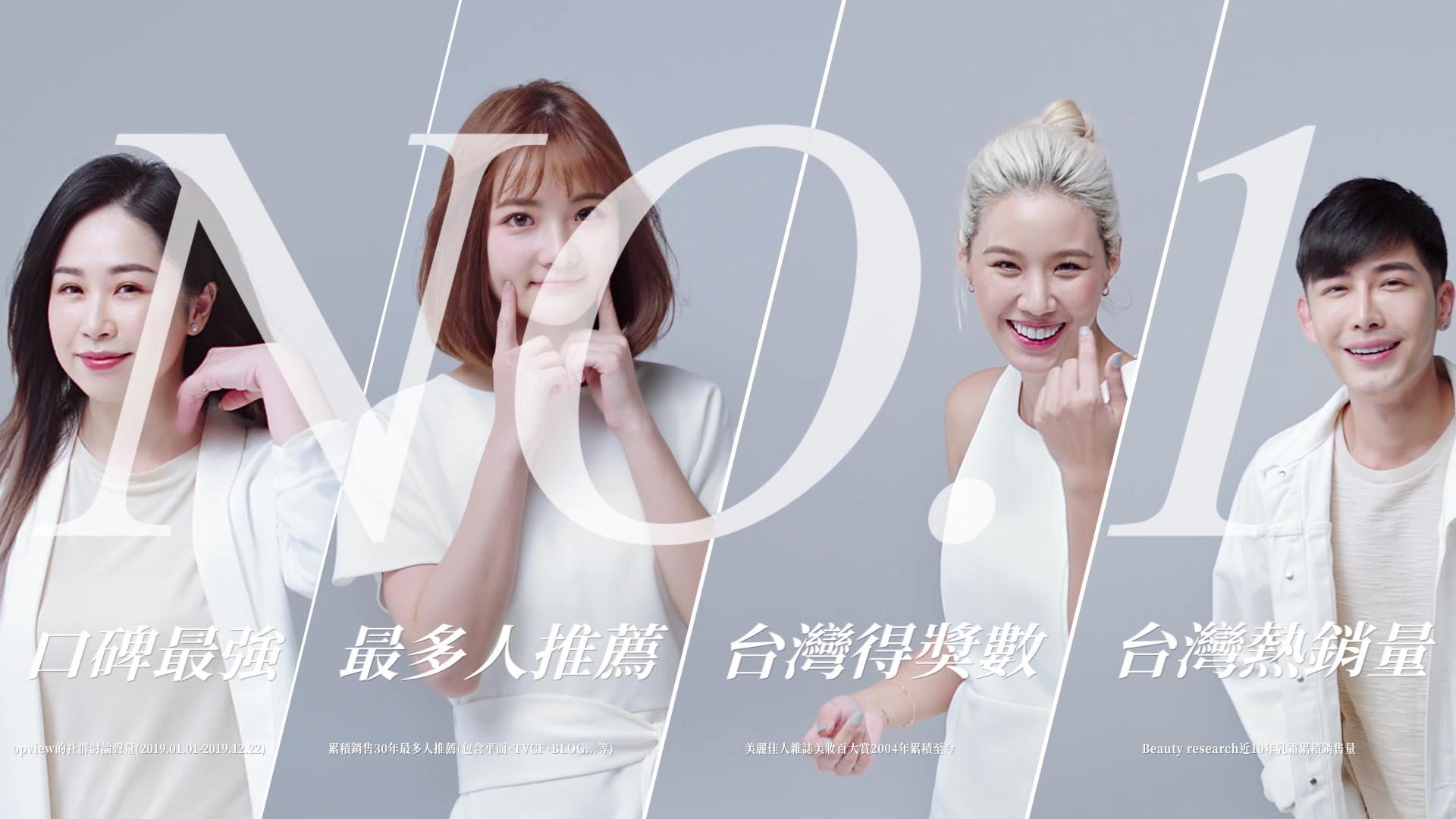 Shiseido_百優乳霜王