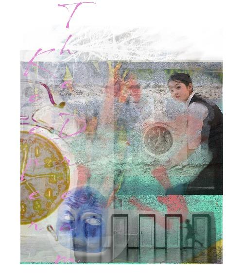 The dreamkeeper by Leah Kuntz