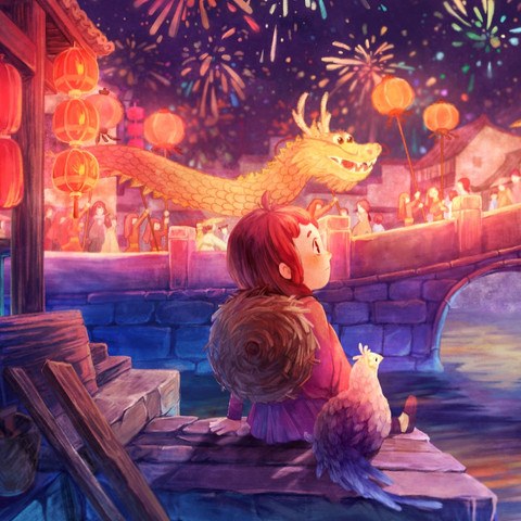 Illustration-New Years Eve
