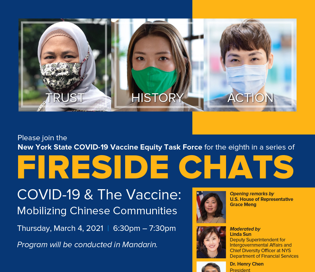 Fireside Chat Save the Date Mar 4_Englis