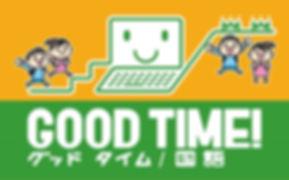 GTJP_logo2.jpg