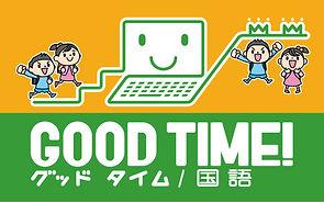 GTJP_logo_large.jpg