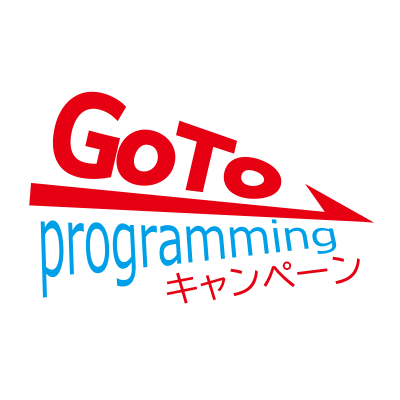 Go To Programming Campaign!