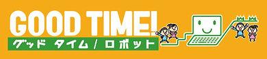 GTRT_logo_yoko_512.113.jpg