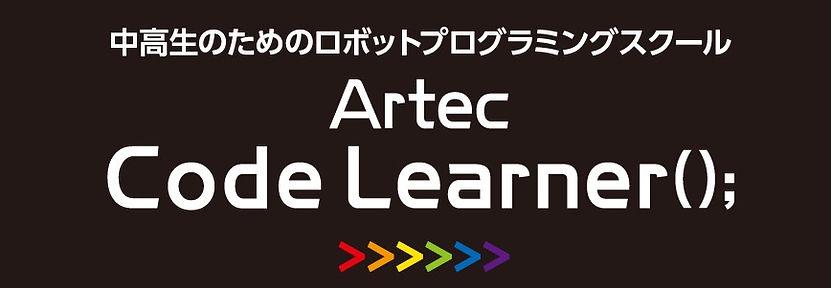 code_learner_logo.jpg