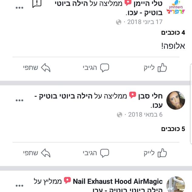 Screenshot_20190606-112152_Facebook.jpg