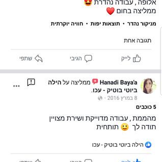 Screenshot_20190606-112120_Facebook.jpg