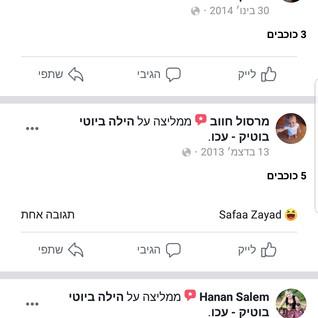 Screenshot_20190606-112237_Facebook.jpg