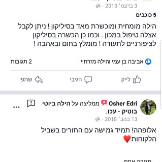 Screenshot_20190606-112143_Facebook.jpg