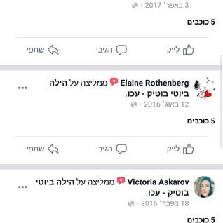 Screenshot_20190606-112220_Facebook.jpg