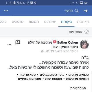 Screenshot_20190606-112112_Facebook.jpg
