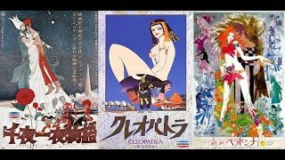 FILM CORNER - Animerama: The Successes (and Failures) of Osamu Tezuka's Adult Aimed Anime Project