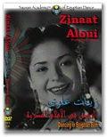 ZA01 - Zinaat Aloui, Vol. 1