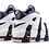 """Thumbnail: Nike Air More Uptempo (GS) """"OLYMPIC"""" WHITE/MID NVY-MTLLC GLD-UNVRST 415082 104"""