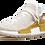 Thumbnail: Adidas x Pharrell Williams NMD Human Race Holi MC Gold Happy