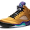 Thumbnail: Air Jordan 5 Retro F&F Fresh Prince of Bel-Air WHEAT/INFREARED-GRAPE ICE-BLAC