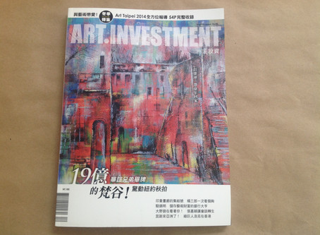 Taipei Art Photo Show 2014 by Art Investment