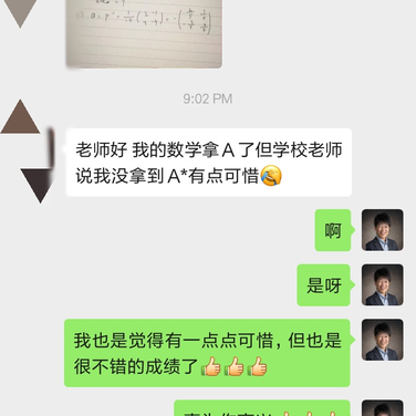 Weixuan Alevel A for maths.png