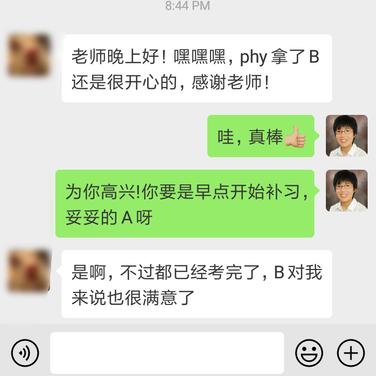 NJC ALevel Yanjie Physics Ungraded to B.