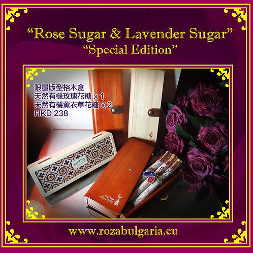 """Rose & Lavender Sugar"" Limited Edition 有機花糖限量套裝"
