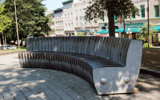 Banc de Namur