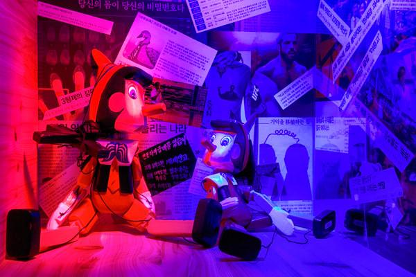 Marionette #12_Digital C-Print_60x40cm_2