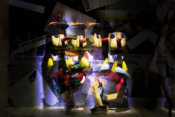 Marionette #03_Digital C-Print_75x50cm_2