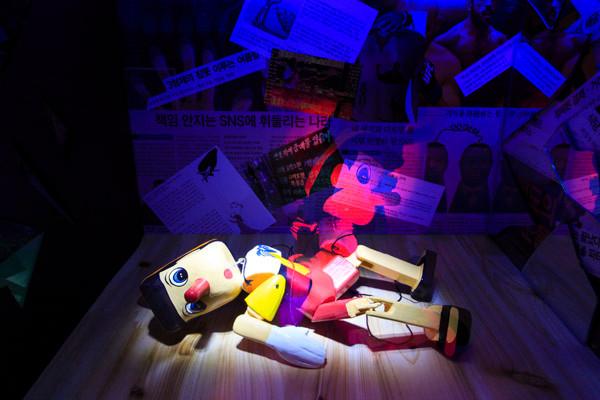 Marionette #15_Digital C-Print_60x40cm_2