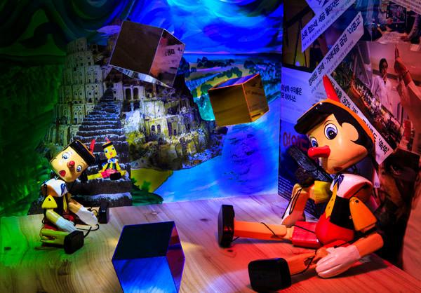 Marionette #39_Digital C-Print_120x83.6c