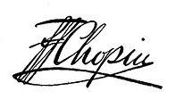 Chopins_Unterschrift.jpg
