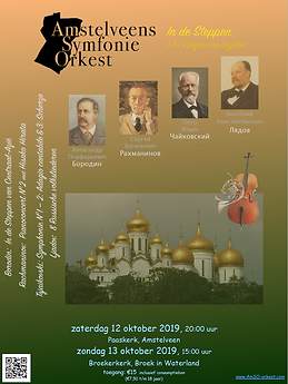 2019-10-AmSO-flyer-rev04-kl.png