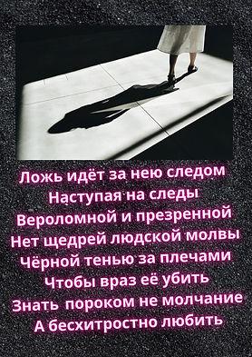 Ода 1.jpg