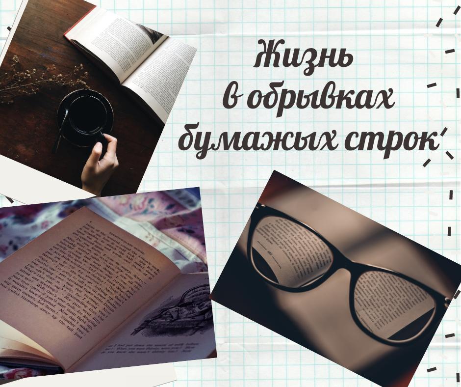 Рассказы и новеллы