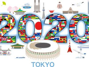 祭日&オリンピック