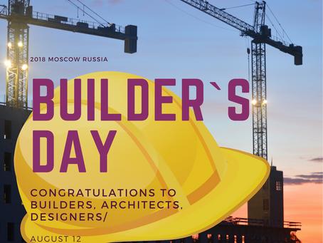 12 августа - День строителя России