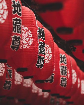 Lanterns, Chinatown, Singapore 2019 . .