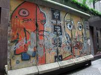 El Muro de Berlín, también en Nueva York