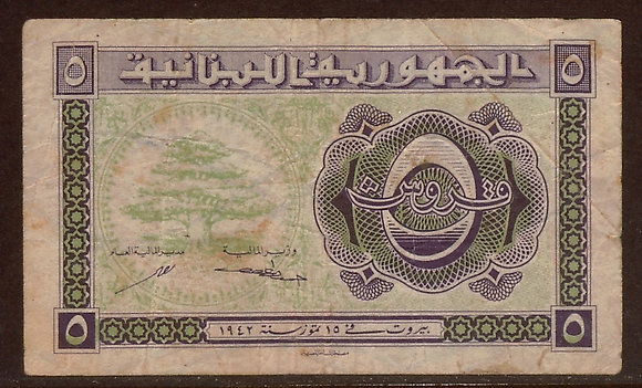 LEBANON 1942 5 Piastres Fine