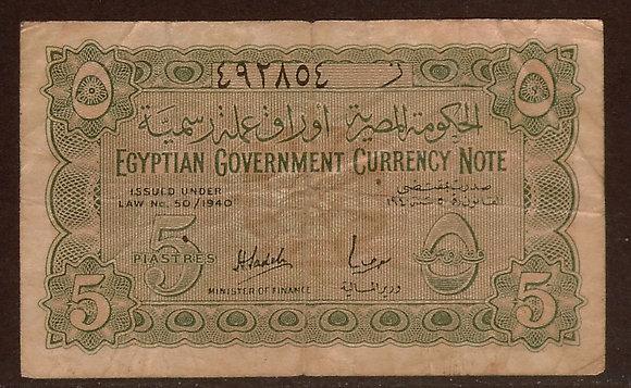 EGYPT 1940 5 Piastres Fine
