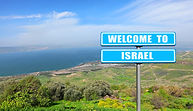 """Blue road sign """" Welcome to Israel """" - the invitation to the Israel (visit and travel) aga"""
