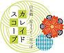 logo02_4c.jpg