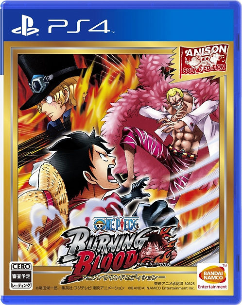 PS4 One Piece: Burning Blood  *BN*