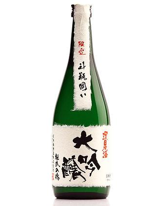 環日本海 大吟醸斗瓶囲い