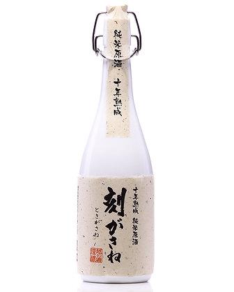 刻がさね10年熟成 純米原酒